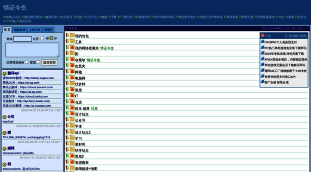 sitemap Datacol