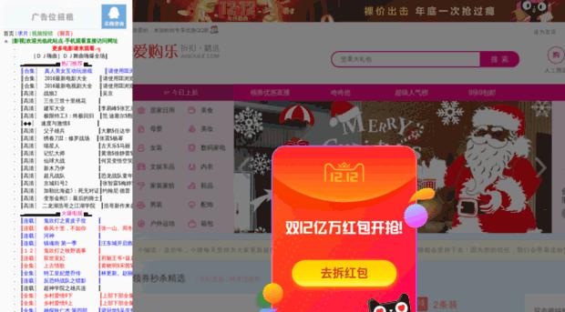 yy青苹果院线_yy4480高清影院-新视觉影院-首播影院-看吧影院-青苹果影院