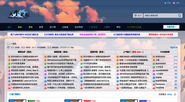 qmemulatorservice.exe 腾讯手游助手 (32 bit)
