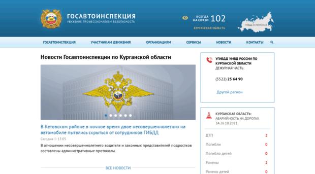 Наука в Рунете: каталог научных и научно-популярных сайтов