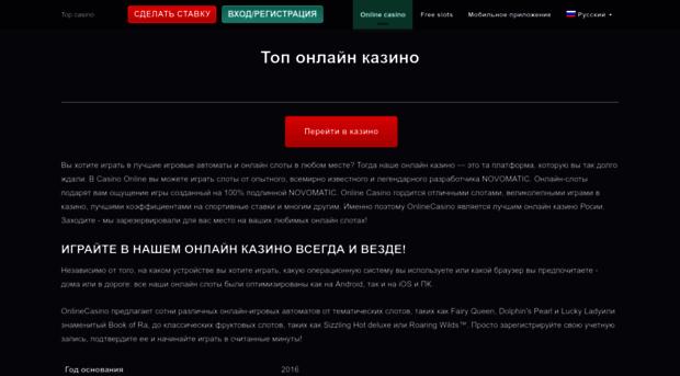 624600 ru работа алапаевск