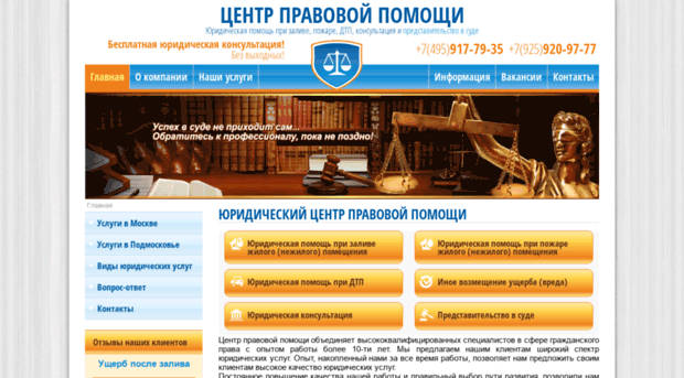 образец заявления о заливе квартиры в суд