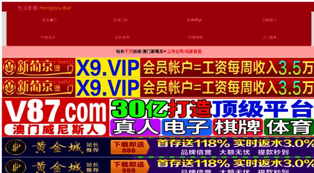 亚洲三级成人网_亚洲人成网站亚洲 在线 成 人色色,成人网站 在线