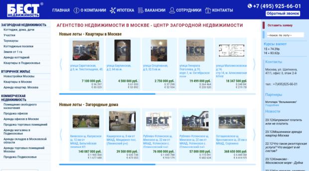 покупке жилья агентства загородной недвижимости москвы также определяется