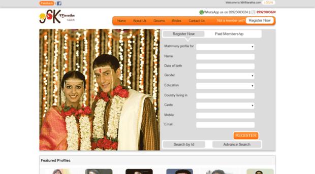 Matchmaking online marathi
