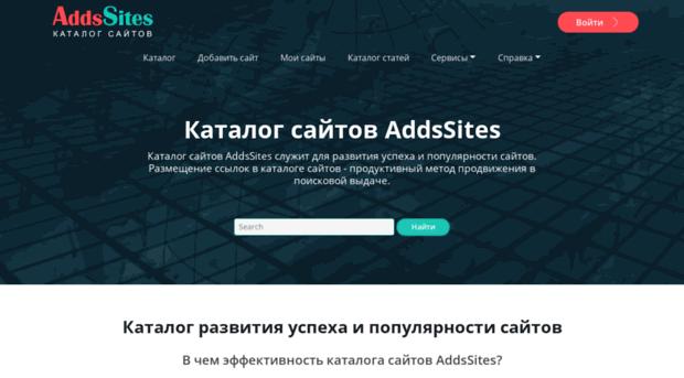 Тематический каталог сайтов графика