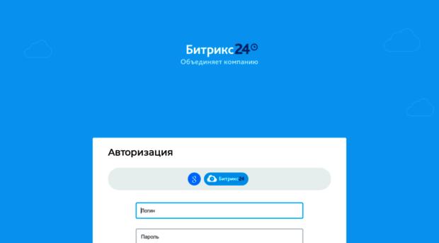 Bitrix24 ru экспорт покупателей битрикс