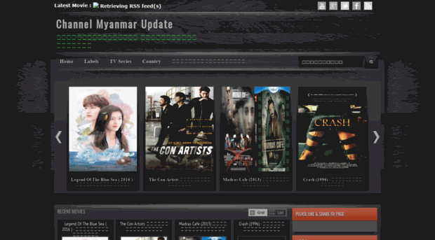 allmyanmarsubtitlemovies blogspot sg - Channel Myanmar Update - All