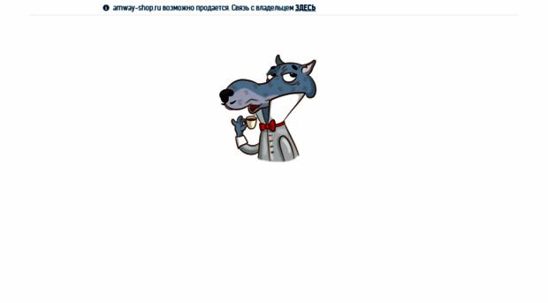как сделать собственный веб-сайт blogspot com