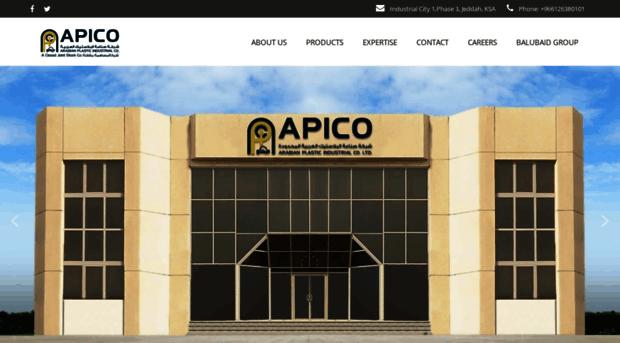 Large Vacancies in APICO - Arabian Plastic Industrial Co
