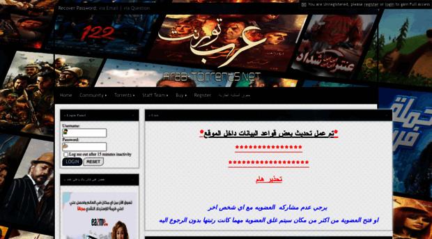 Welcome to arab-torrents l arabic l movies l dvd l theaters l hd.