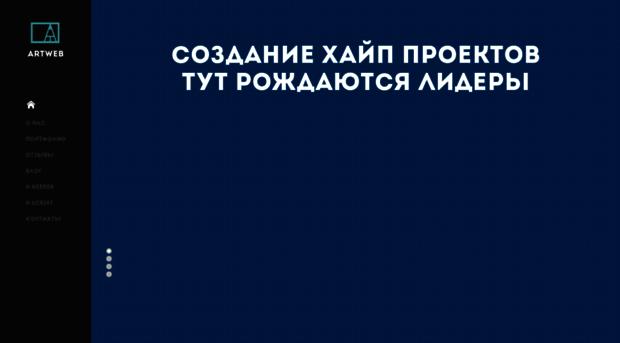 Купить hyip сайт инвестиционный проект оао комбинат хлебопродуктов им григоровича