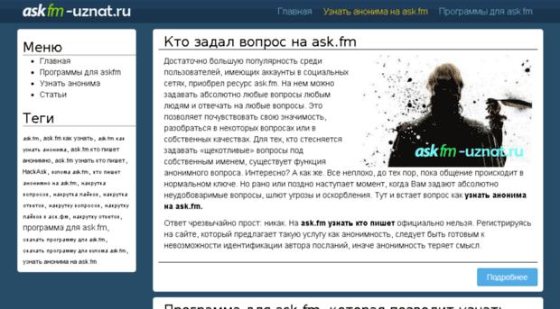 Рабочие прокси Россия для накрутки подписчиков твич