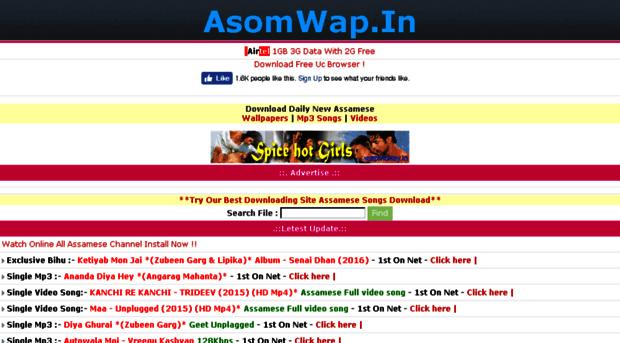Asomi. In at wi. Asomi. In:: assamese mp3 songs download, assamese.
