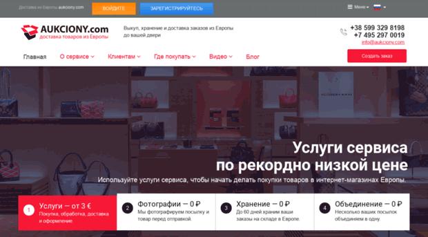 Официальный канал youtube посреднической компании yakovdpua ebay доставка с посредник украина