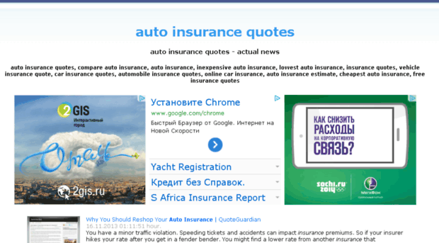 auto-insurance-quotes.urlon.com