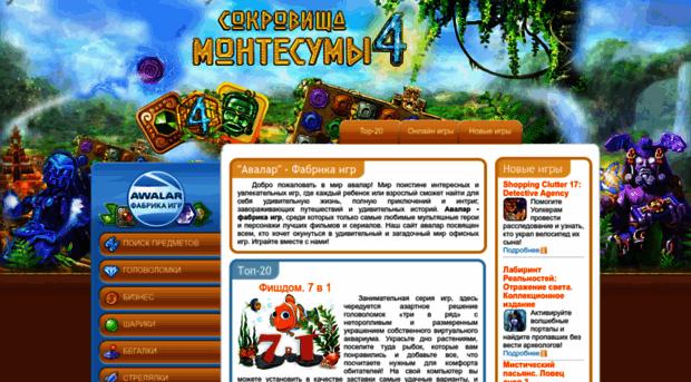 Онлайн игры  Бесплатные флеш игры играть в флеш игры