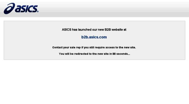 asics b2b, le meilleur porte . vente de maintenant