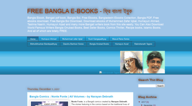 Bangla Book Blogspot