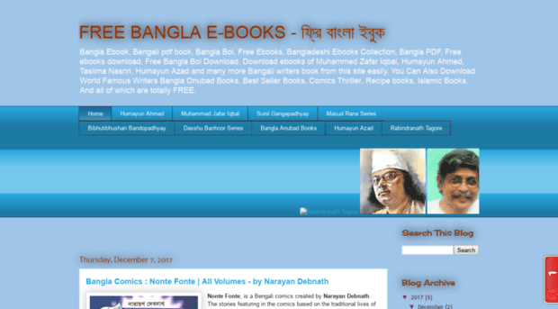 Site bengali pdf
