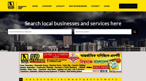bangladeshyellowpages com - Bangladesh Yellow Pages - Bang