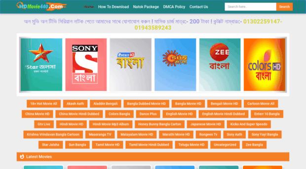 best bengali movie download website