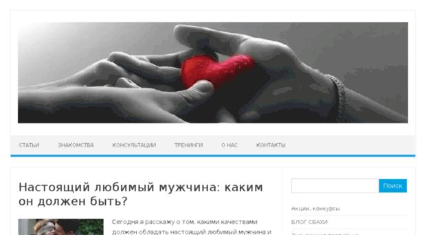 Yandex знакомства