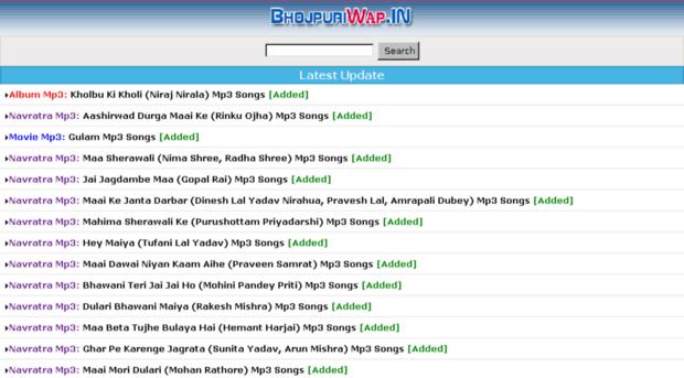 bhojpuriyamaza in - BhojpuriWap In , Bhojpuri MP3     - Bhojpuri Yamaza