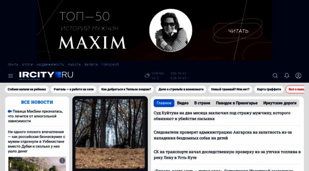 zasveti-artistok-rossii-i-ukraini