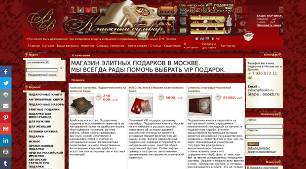 Купить картины маслом  Продажа картин маслом в Москве