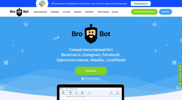 shabloni-dlya-porno-sayta