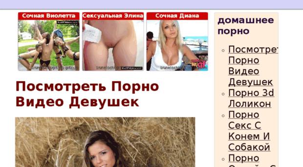 sayt-porno-com