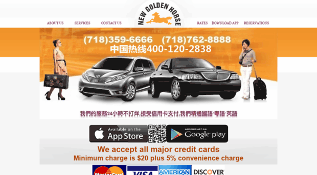 New Golden Horse Car Service New York