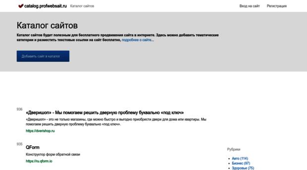 Wordpress каталог организаций