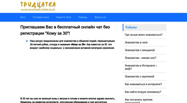 Рабочие прокси socks5 россии для брут cc usa