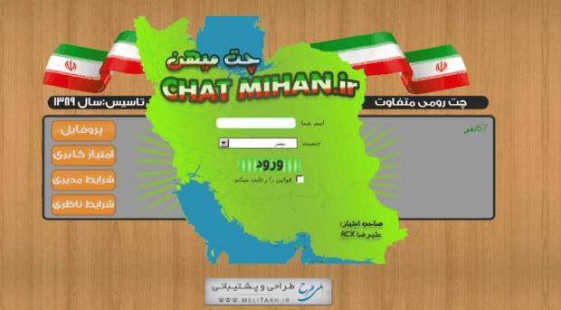 Chatmihan