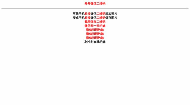 Chinesetest cn