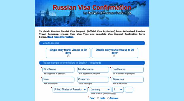 russian visa agency bangkok dominterier, Einladung