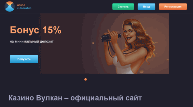 Скачать бесплатно игры азартные автоматы для андроида бесплатно установить на телефон игровые автоматы