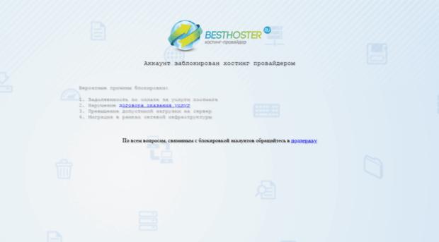 Халявные подарки по почте в россии 2016