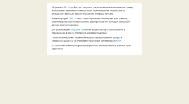 Сайт все цветы мира