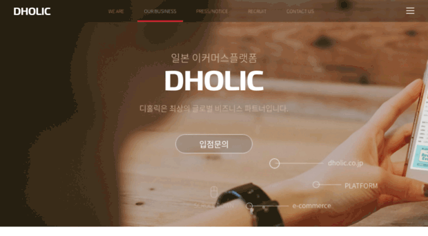 dahong.co.kr