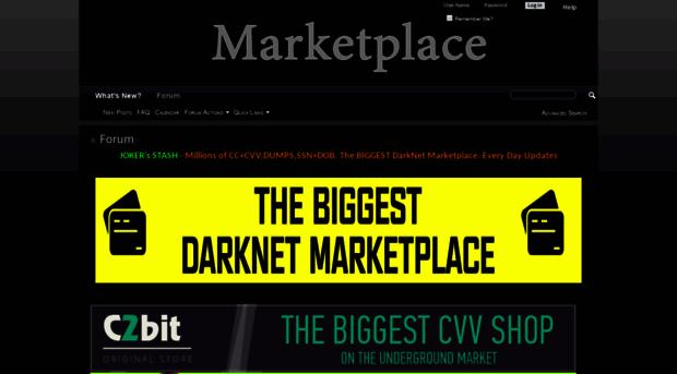 darknet su Marketplace Forum
