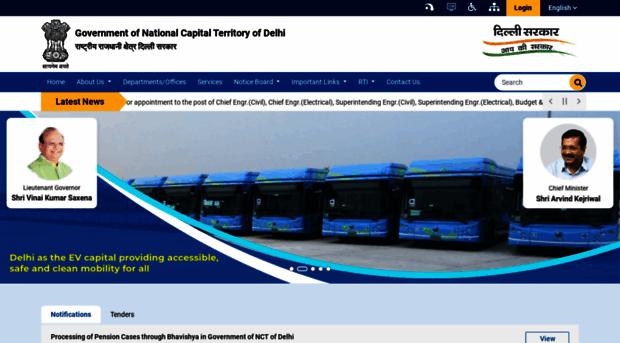 Standardchartered retirement portal delhi online viewing