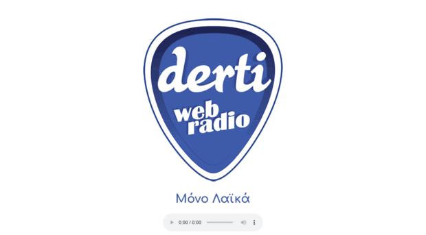 Derti gr online game