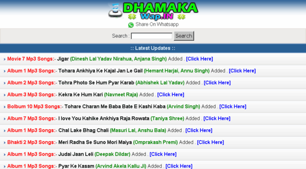 dhamakawap in - DhamakaWap In :: Dj Remix Song    - Dhamaka Wap