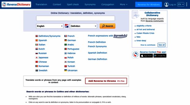dictionaryreversonet dictionary translation defin