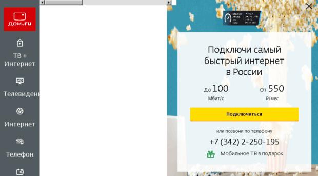 Купить больничный лист в Серпухове официально доставка