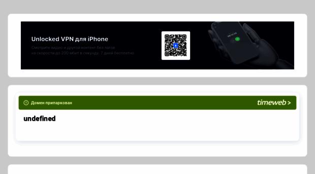 Сайт своими руками бесплатно без регистрации
