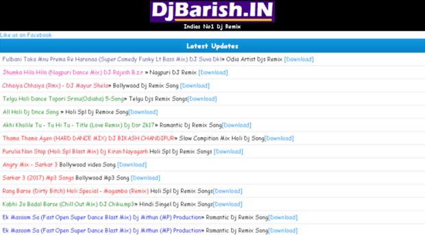 djbarish in - DjBarish In :: Odia Dj Remix N    - Dj Barish